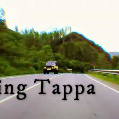 Video Spotlight: King Tappa 'No Drama'